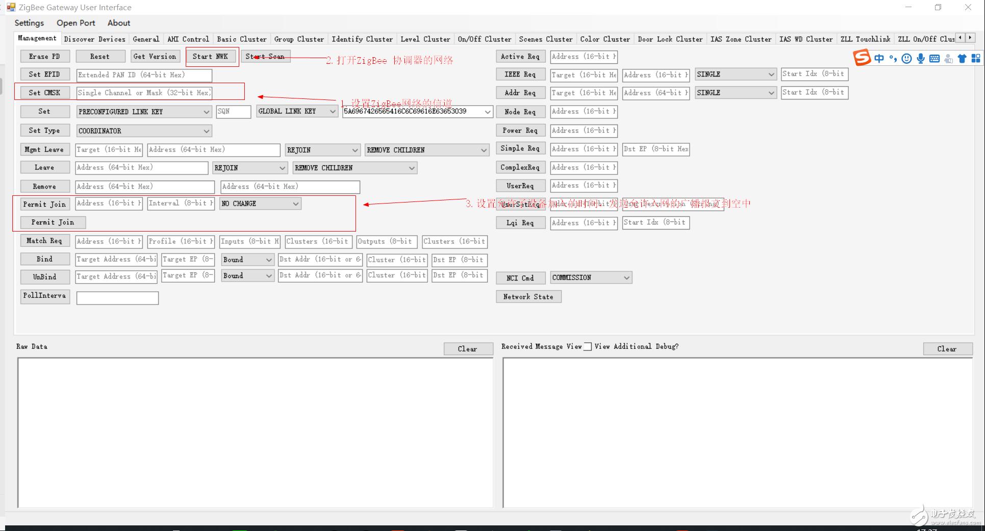 基于NXP 5189的模拟ZigBee 设备的测试方法---结项贴