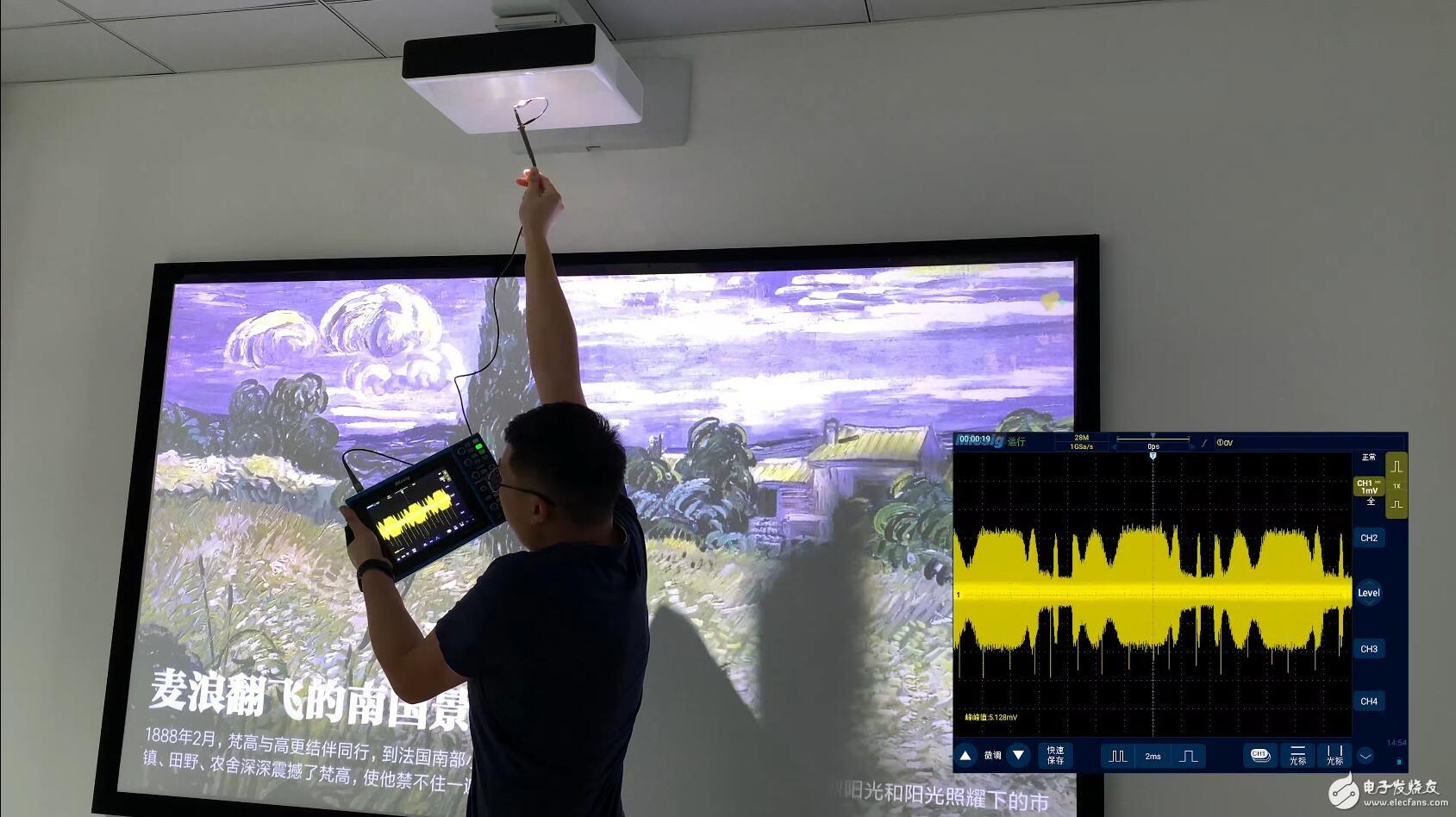 示波器和其環境周圍的噪聲及減小干擾設置方法