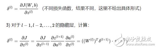 【AI 学习】第六篇--讲解BP(反向传播)流程