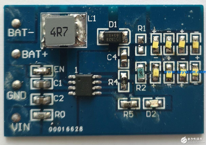 YB4042 单节锂电池升压LDE驱动和充电集成芯片