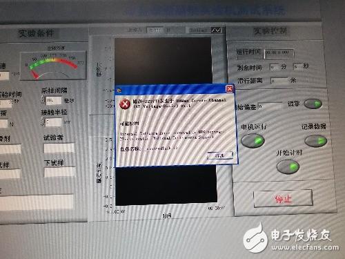 labview2009 不能運行vi 錯誤-229771怎么辦