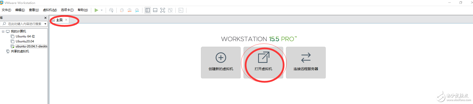 Hi3861 wifi-Iot Ubuntu20.04 环境配置