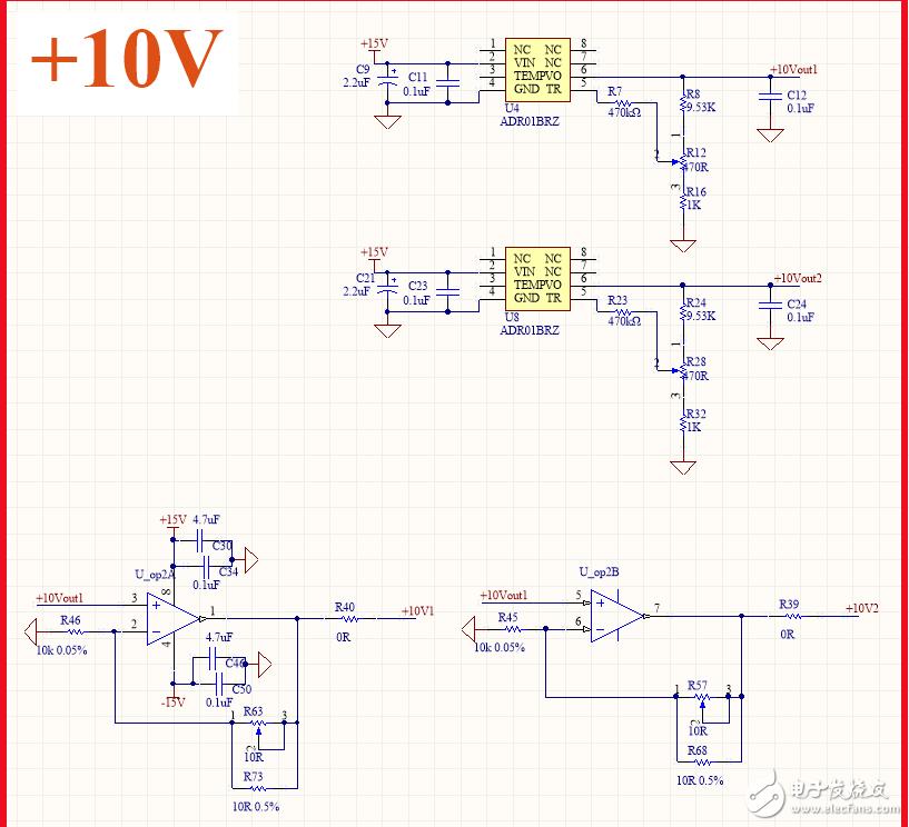 咨询关于基准电压芯片输出电压拉低问题
