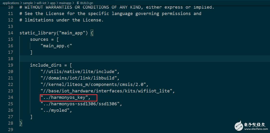 HI3861驱动【通用按键框架-单击,长按,连发(带加速);组合键;组合长按】