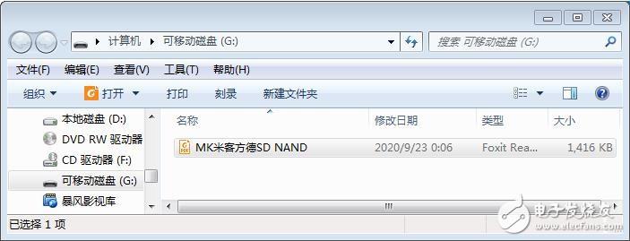 【MK品牌SD NAND(贴片式T卡)测评报告】T卡读写测试分析