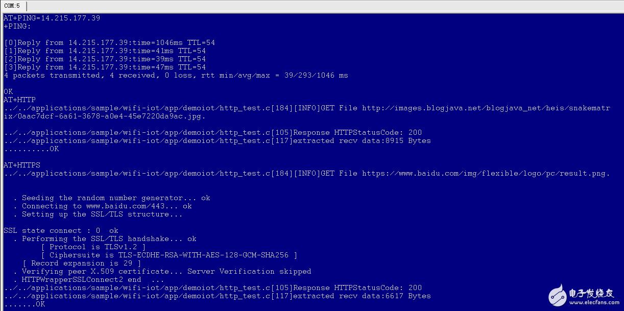 物联设备开发,安全先行-记鸿蒙OS Hi3861平台代码裁剪及基于MbedTLS的https接入测试