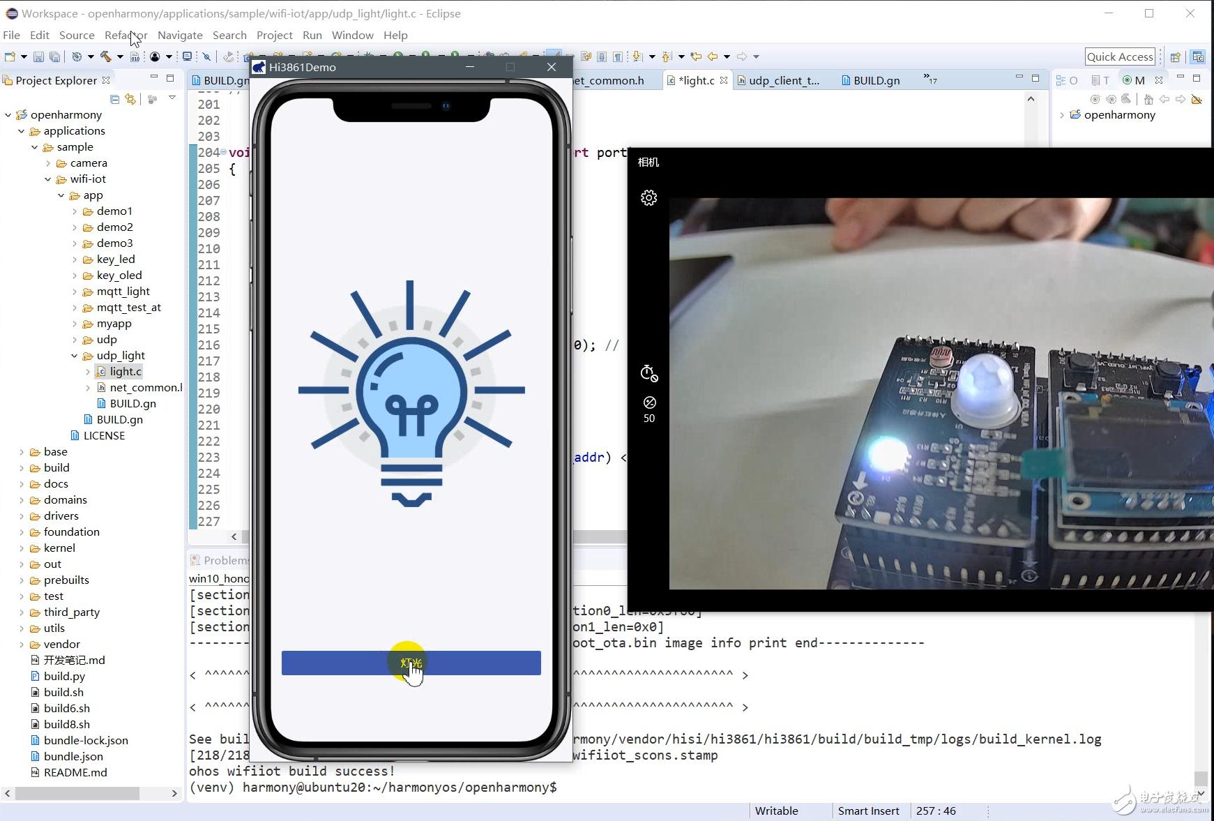 基于HiSpark_WiFi_IoT智能家居项目实战1-灯光控制UDP版本
