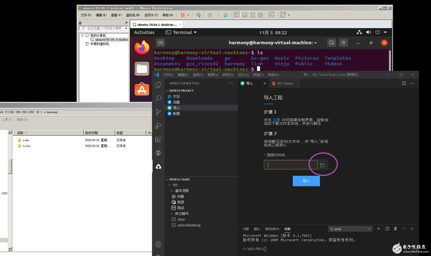 【HarmonyOS HiSpark Wi-Fi IoT 套件试用连载】1-串口输出Hello World(详细步骤)