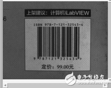 请问如何使用labview和大恒摄像头识别读取条形码
