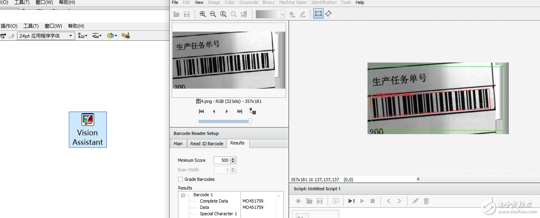 视觉助手可以识别条形码但是放到程序框图中运行后却无法识别??