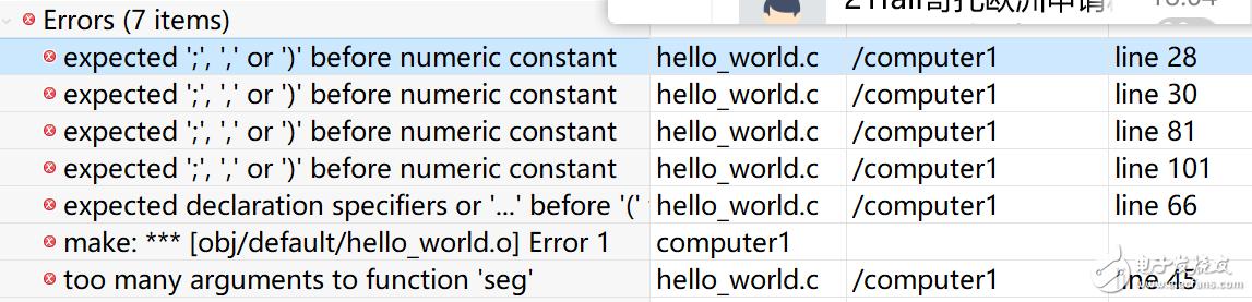 Altera开发板NiosII系统,请问以下代码应该怎么修改?