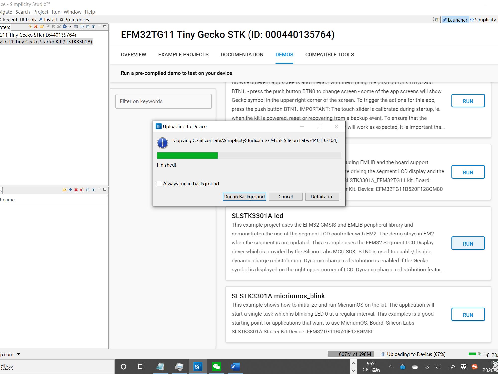 【益登科技代理 Silicon Labs SLSTK3301A開發板試用體驗之一:】運行預編譯源文件測試硬件