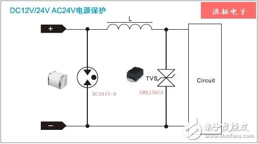 DC24V电源系统防护电路