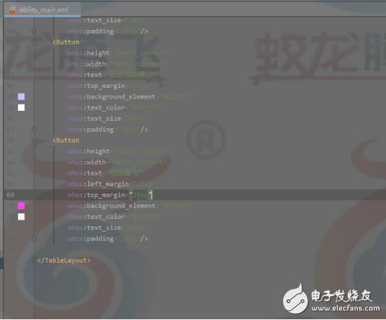 北向应用:Java UI-TableLayout布局