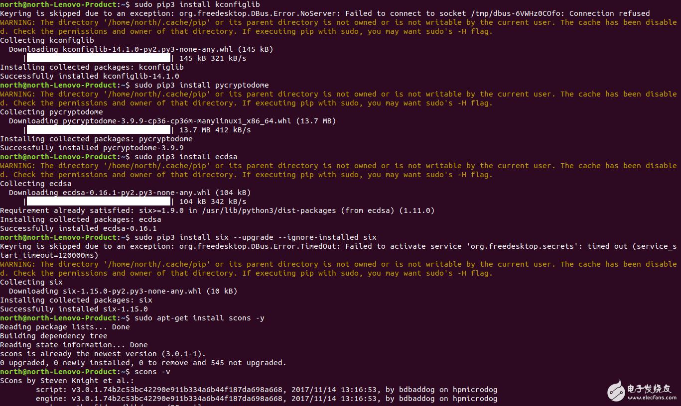 【HarmonyOS HiSpark Wi-Fi IoT 套件试用连连载】WIFI智能冰箱之三  在Ubuntu下搭建编译环境