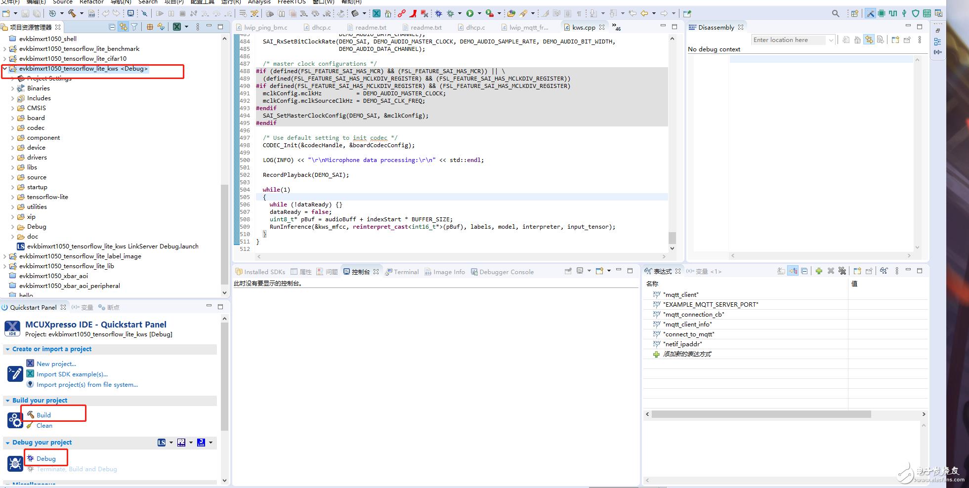 【大联大品佳 NXP i.MX RT1050试用体验】 MCUXpresso IDE+语音识别(Tensorflow)测试