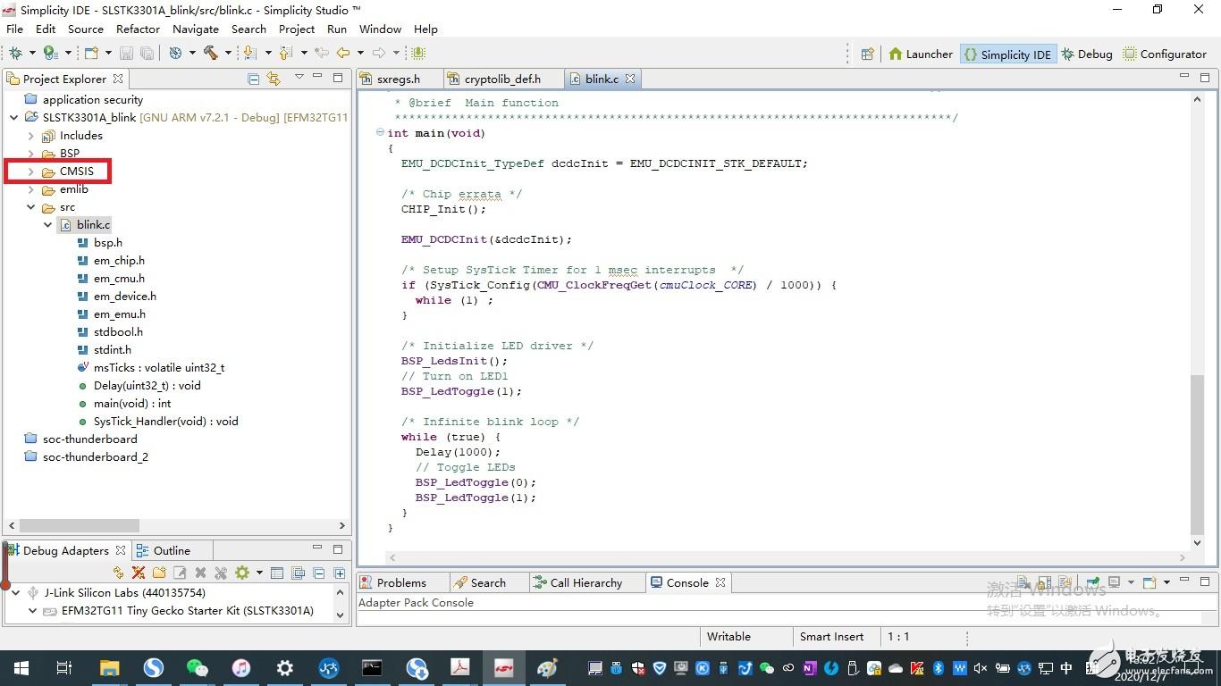 【益登科技代理 Silicon Labs SLSTK3301A开发板试用体验】环境搭建和程序开发例程调试全步骤分享