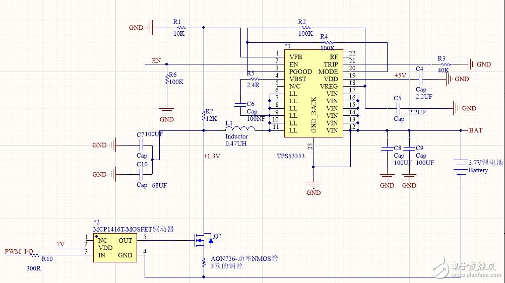 求解:3.7V,7.4W的锂电池,电路放电只有1.5A,2W左右,不是全功率输出