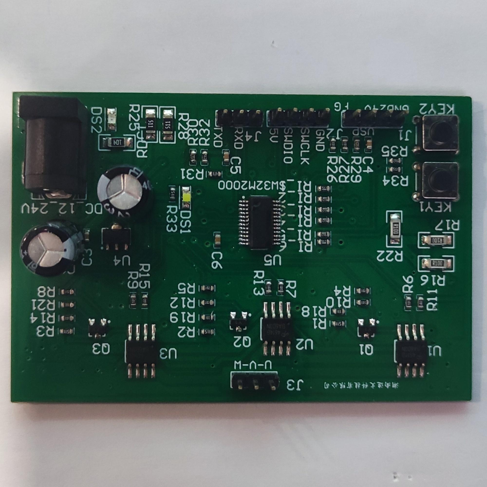 基于SW32M2000_SOP24_電機驅動demo