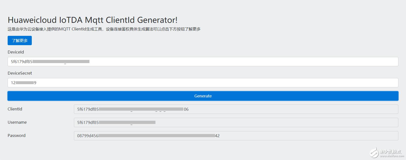 【HarmonyOS HiSpark Wi-Fi IoT 套件试用连载】MQTT发布数据到华为云