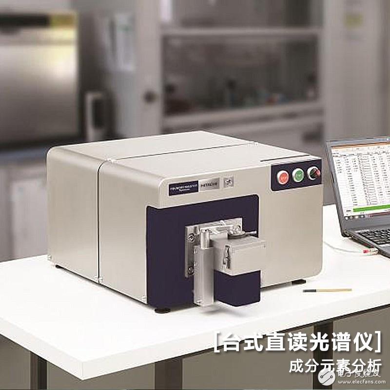 直讀光譜儀生成鐵粉的方法