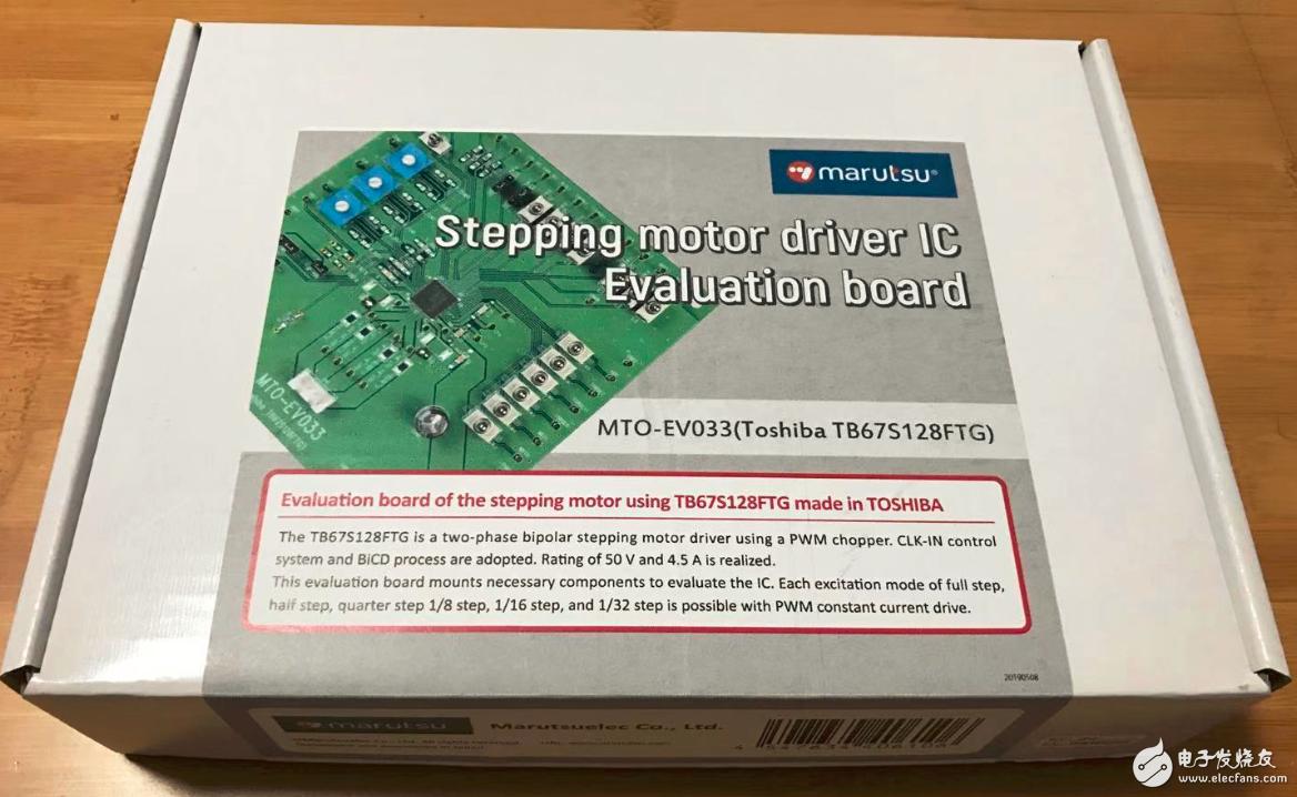 【MTO-EV033开发板试用体验连载】之开箱评测