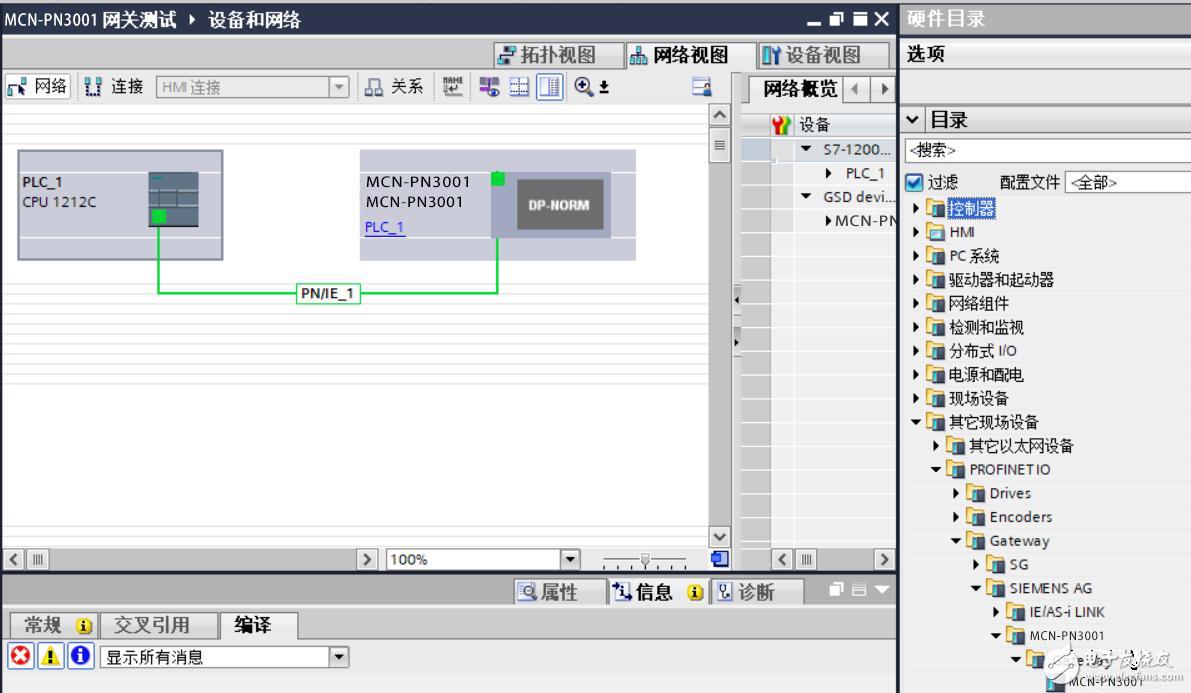 modubus转profinet网关在连接流量计的操作案例