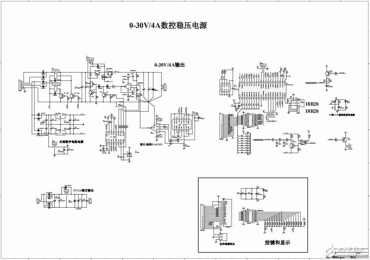 4A数控稳压电源参考设计方案(原理图+程序)