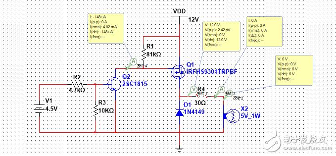 输出端串联的电阻烧坏,如何解决