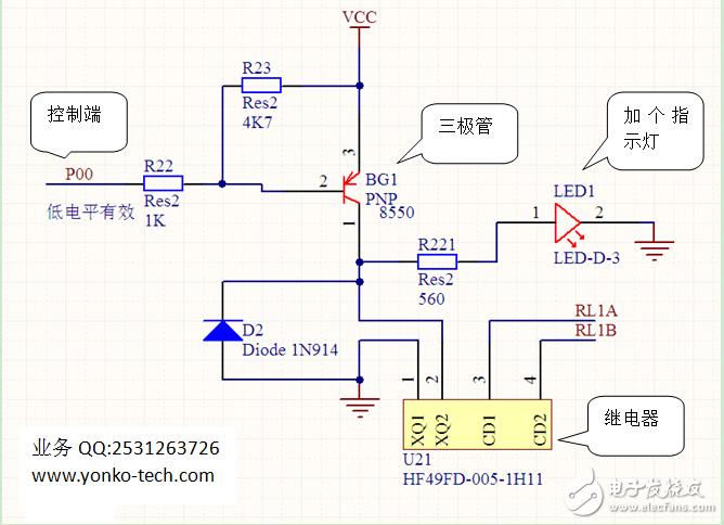 不知道继电器处于什么状态?那么加个指示灯的电路怎样? 成都测试设备开发