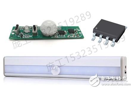 DC-DC降压恒流IC外围少 效率高 无频闪调光 输入电压5-100V PWM调光H7230