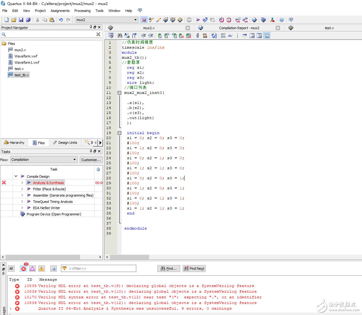 小白问题,跟着视频教程编写代码,编译不过!!!declaring global objects is a SystemVerilog feature