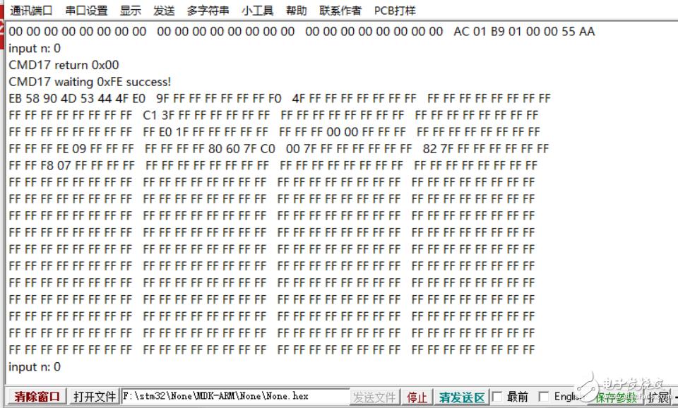 STM32F103C8使用SPI读取TF卡扇区有问题?