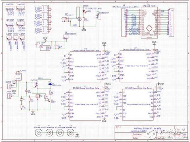 【开源资料】基于Arduino的三轴书写机主板的参考设计