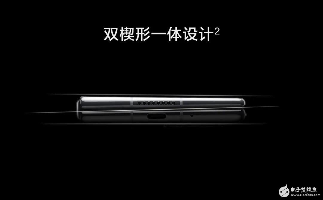 华为新一代折叠屏-Mate X2, 今年4月起将首批升级鸿蒙系统