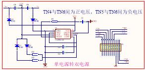 硬件工程师的福利,555搭建的双电源等六种实用实战电路