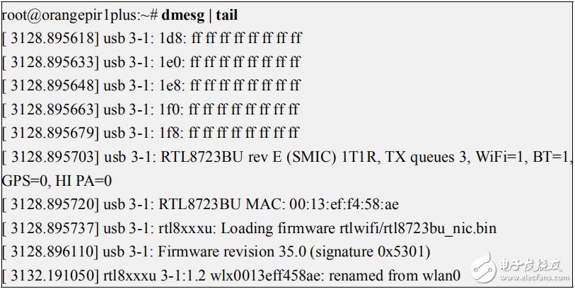 香橙派路由器开发板R1 Plus连接两款USB无线网卡测试说明