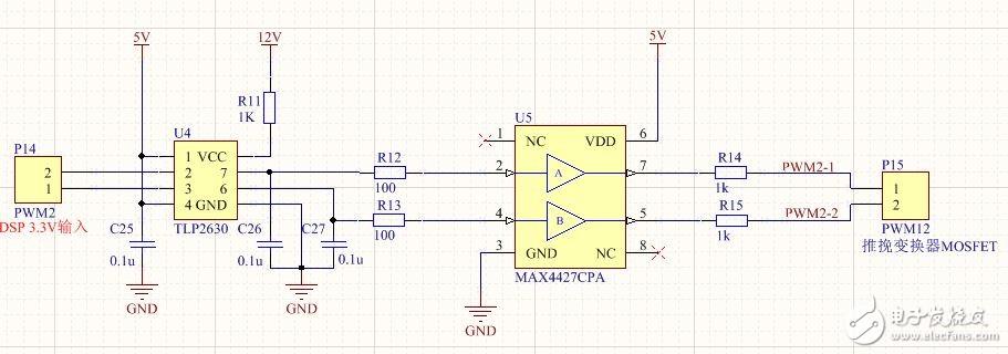 DPS或FPGA输出的PWM信号驱动推挽变换器mosfet的驱动电路,帮忙看看哪里有问题吗