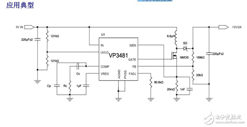 VIN 12V  Vout 24V DC-DC 电源升压IC电源模块参考设计 VP3481