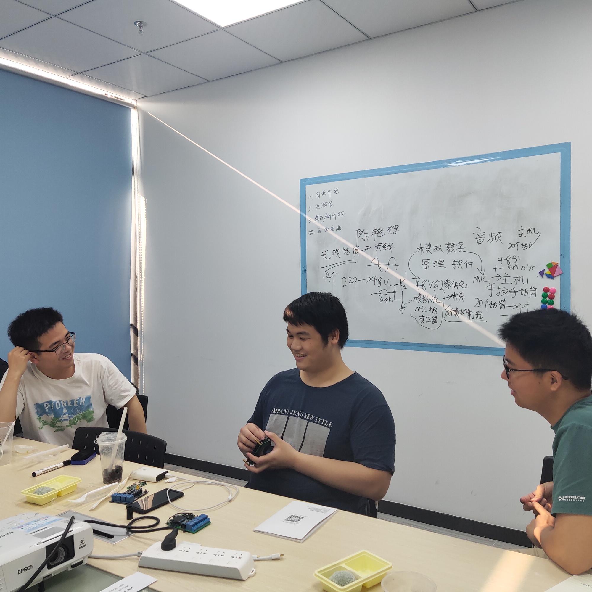 【电子工程师线下沙龙第一场】数字会议话筒与模拟话筒的介绍