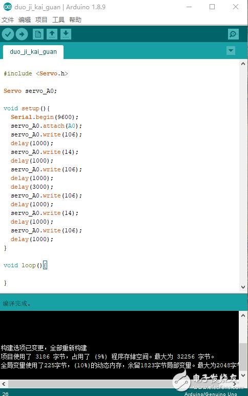 舵機啟動和關閉遠程打印機Arduino程序源碼