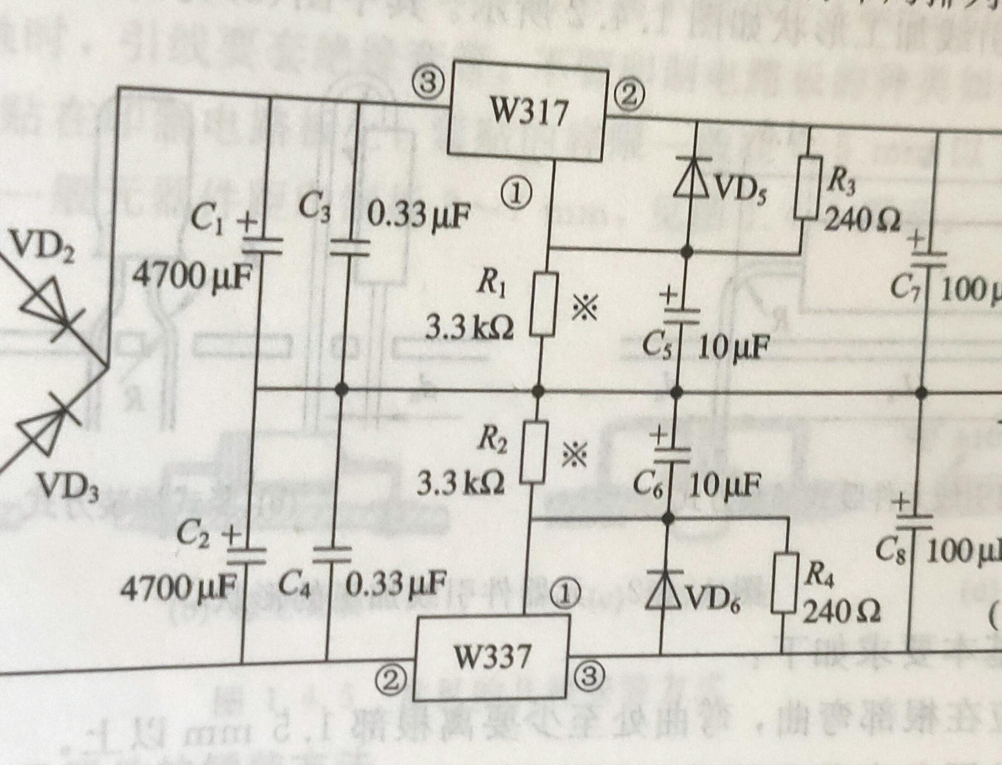 电路中电容与电阻的疑问