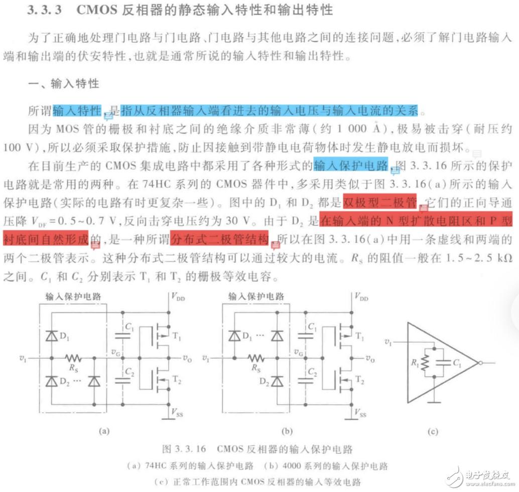 何为分布式二极管结构?