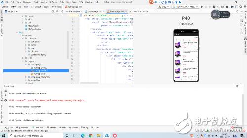 【基于HarmonyOS开发购物应用】caser1(格凡)Codelab第二期记录帖