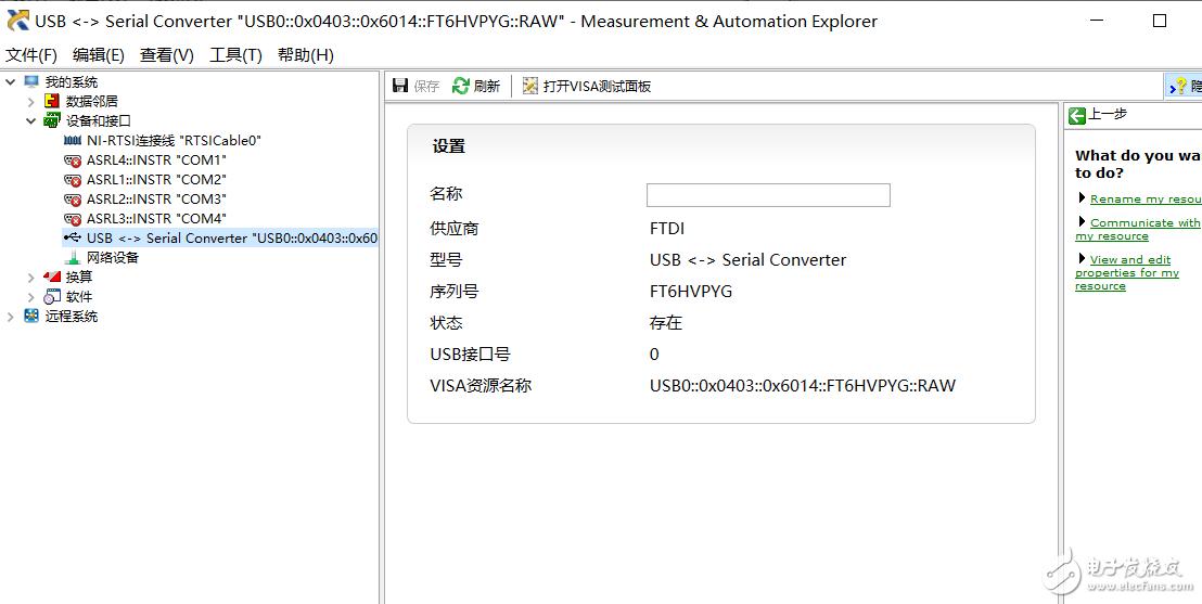 LabVIEW接收USB数据失败
