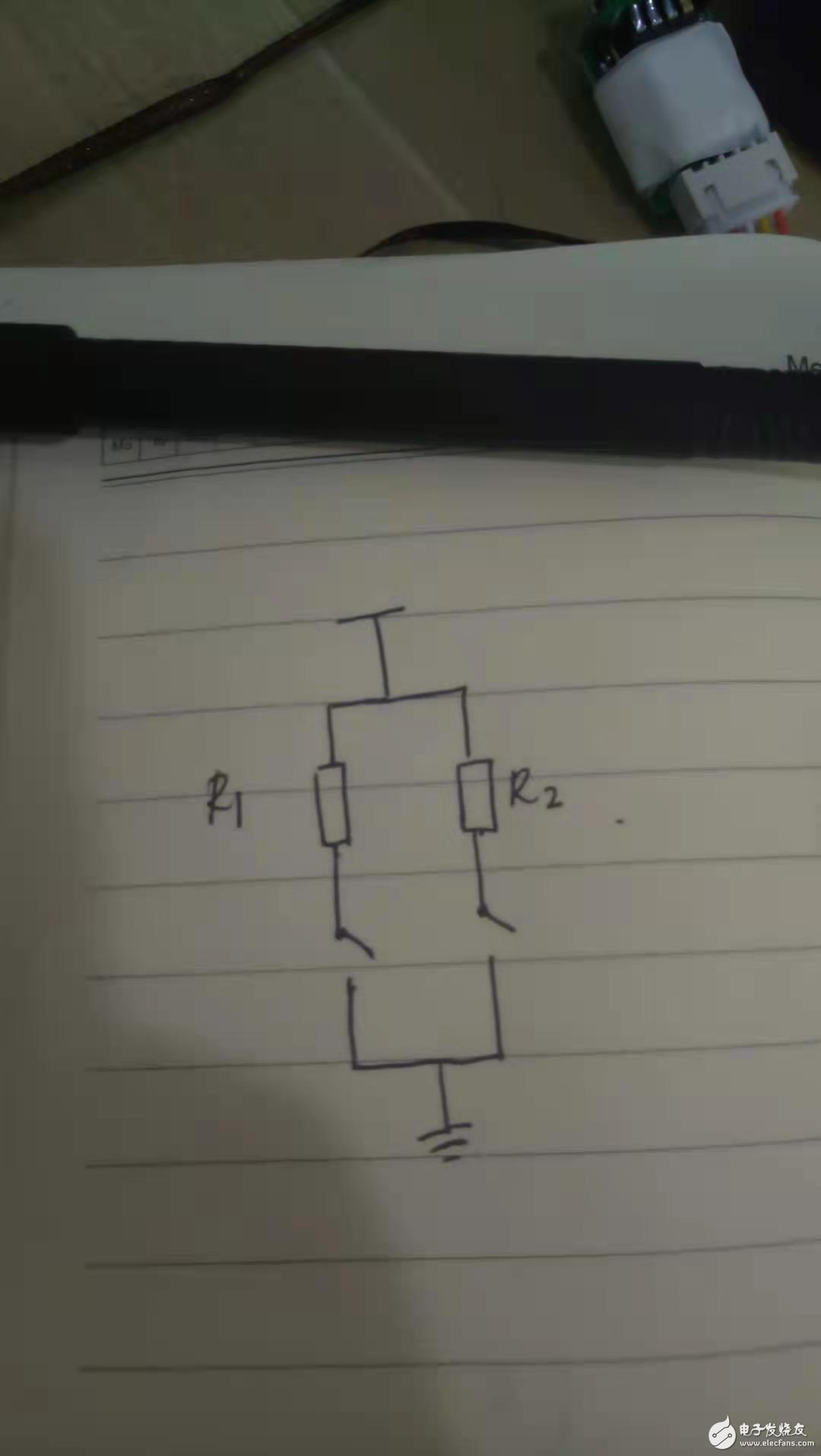 如何控制电阻的选通,比如我要切换R1 R2的通断怎么设计电路