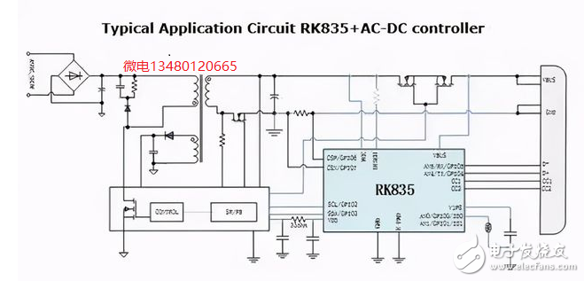 PD协议芯片-快充协议芯片-RK835/PK837