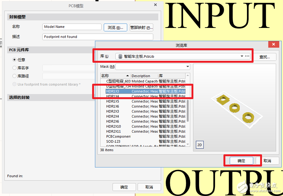 【Altium小课专题 第038篇】   如何在原理图库中直接分配添加元件的PCB封装?