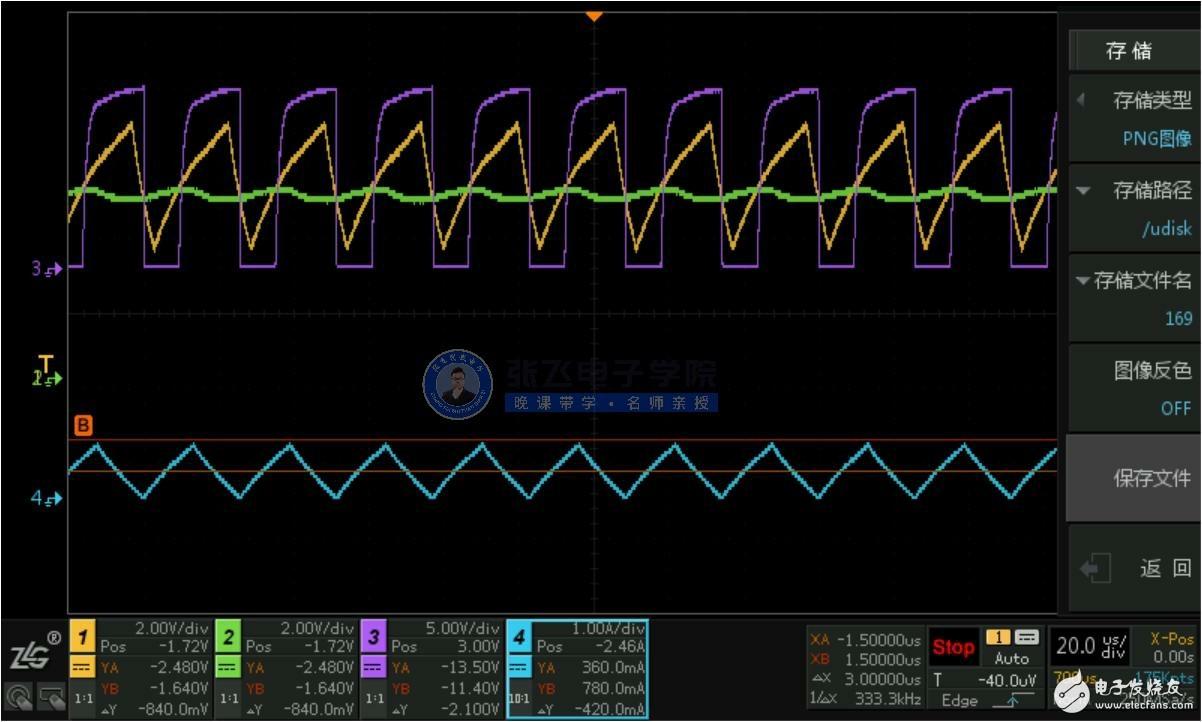 【90天硬件工程师—USB多路电源】DAY10 : 最终成品展示及波形分析总结