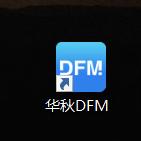 DFM软件,PCB行业的杀毒软件